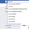 立法者敦促Facebook,谷歌停止反Vaxxer内容