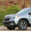 2017款Ridgeline推出了带有可选卡车音响系统的周末郊游