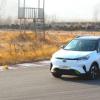 汽车知识科普:长安E-Pro操控性能怎么样