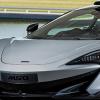 迈凯伦生产中心生产的最后一辆迈凯伦600LT Coupe车辆是特殊装置