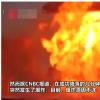 美国星际飞船SN10落地后爆炸