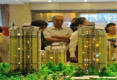 开发商建设房子想要出售的话 需要先达到一定条件