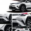 评测丰田C-HR酷越版和普通有什么不同及丰田CHR和奕泽区别是什么