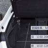 介绍下2019款大众CC后备箱尺寸大小及2019款大众CC车内储物空间体验