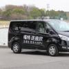 汽车头条:欧系品质更占优 途睿欧小胜大通G10