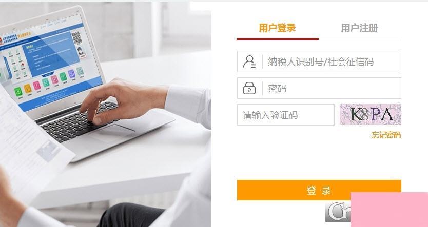 山西国税网上申报纳税入口在哪里 山西国税网上申报网平台地址分享