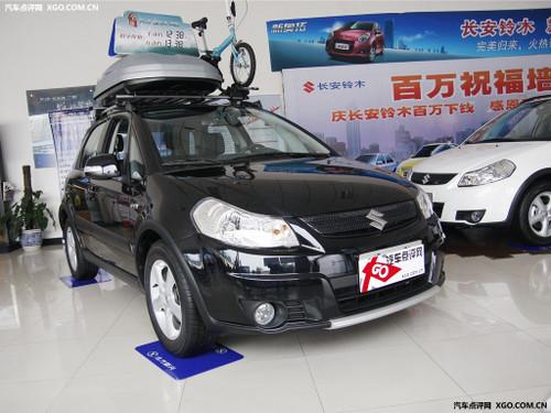 买车看质量 长安铃木天语SX4质量反馈