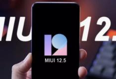 MIUI12.5继续覆盖更多小米手机