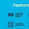 配备Dimensity720的三星GalaxyM325G即将登陆亚马逊欧洲